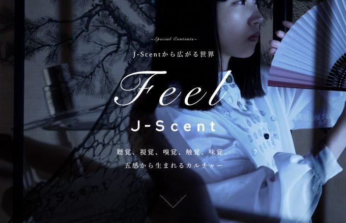 Feel J-Scent